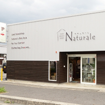 USED SELECT SHOP Naturale